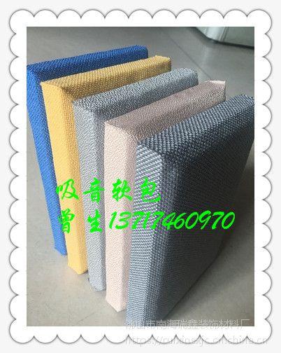 岳阳研发酒店吸音软包材料厂家