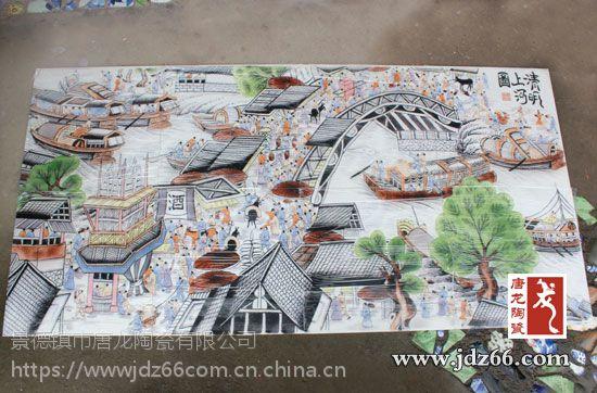 景德镇瓷板画名家手绘可升值