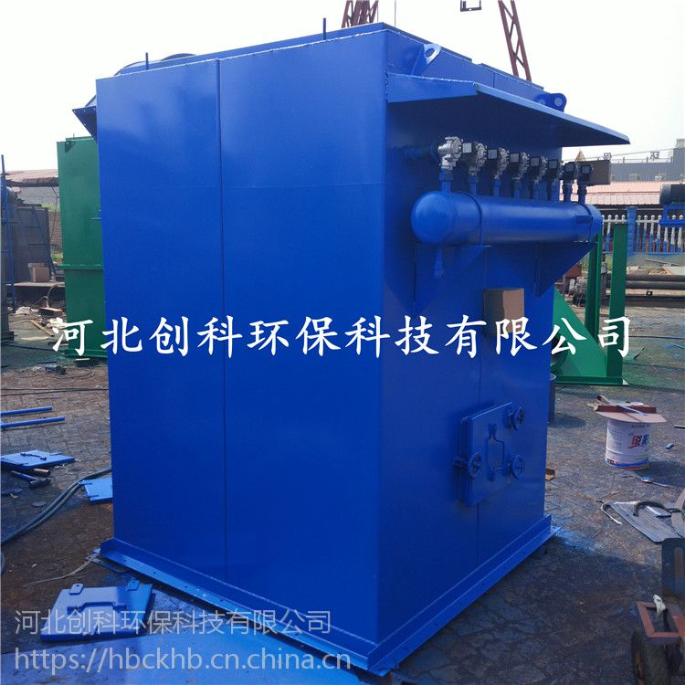 布袋除尘器 脉冲式 生物质燃料锅炉布袋除尘设备 气箱脉冲除尘 举报