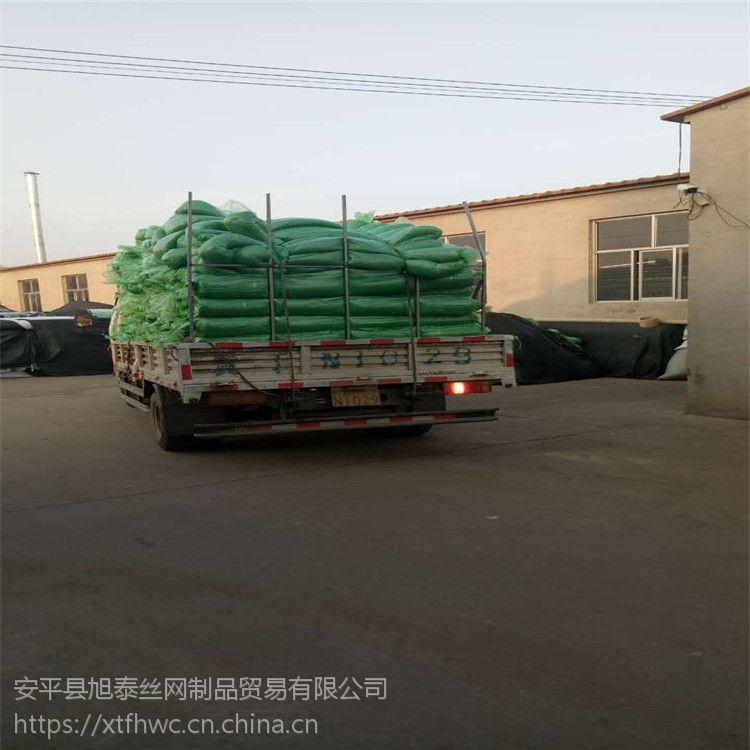 河北唐山市稀三针绿色盖土网 建筑工地防尘盖土网 厂家支持规格定制