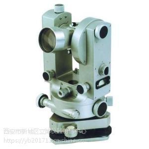 西安T6/TE6光学经纬仪哪里有卖咨询152,2988,7633