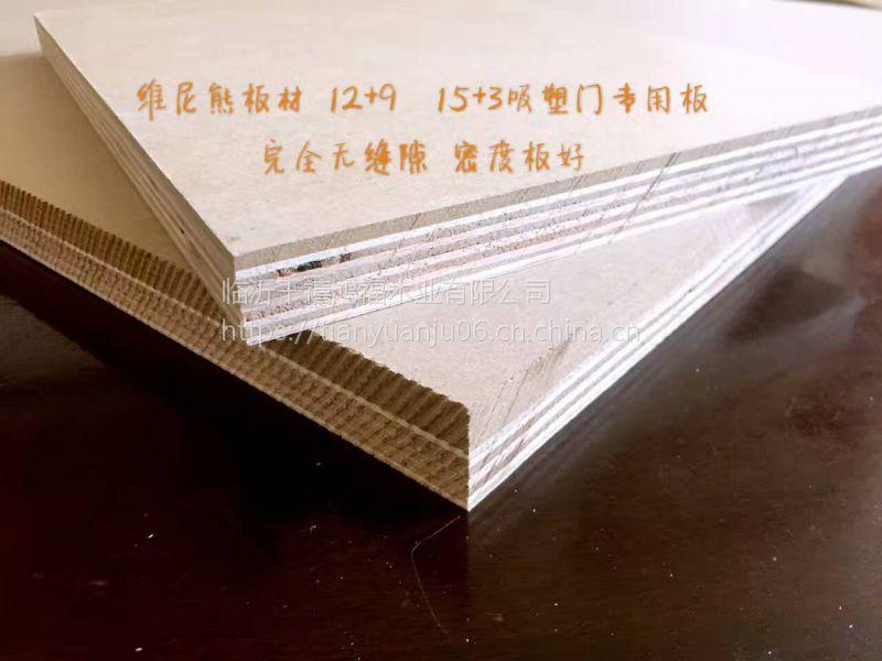 吸塑板厂家直销 维尼熊橱柜门衣柜门专用板雕刻吸塑专用板