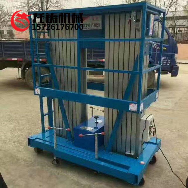 SJYL200S-12M液压升降作业平台 铝合金式电动升降机批发价格