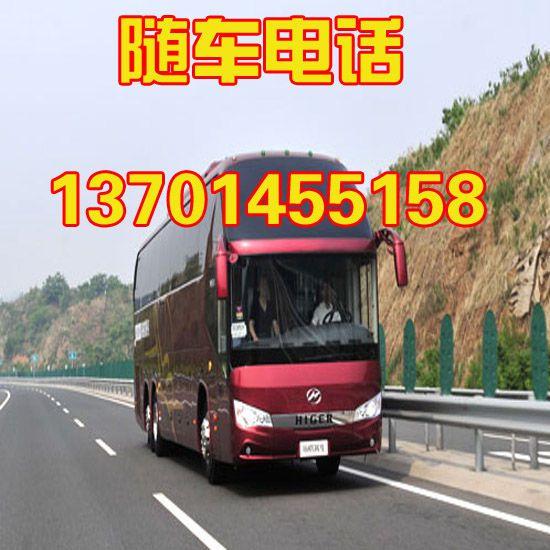 http://himg.china.cn/0/4_979_236532_550_550.jpg