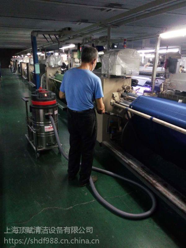 旋风式工业吸尘器电瓶式吸尘器WD-80威德尔定制吸尘机厂家