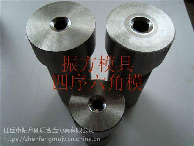 硬质合金模具