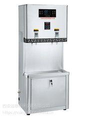 裕豪幼儿园学校专用饮水机全温开水直饮水机 学校节能饮水设备