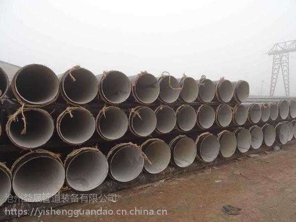 外层环氧粉末涂层防腐钢管厂家直销