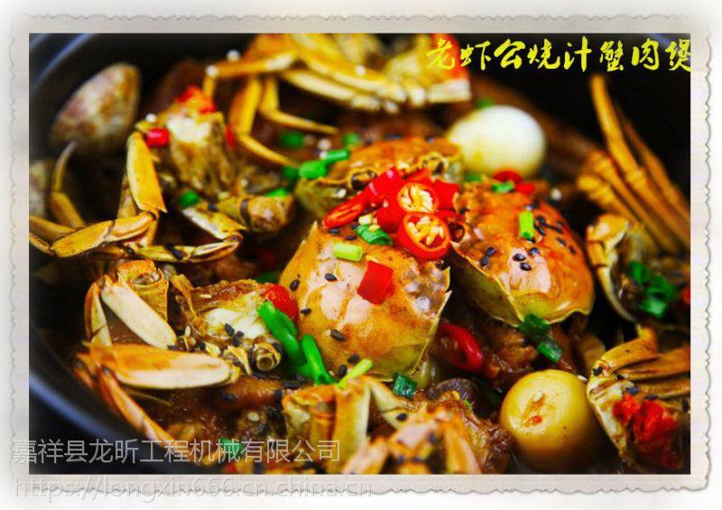 老虾公南美烧汁虾米饭加盟