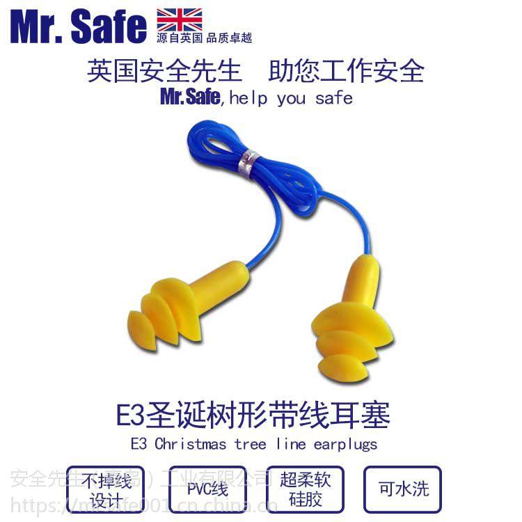 英国安全先生E3圣诞树硅胶耳塞