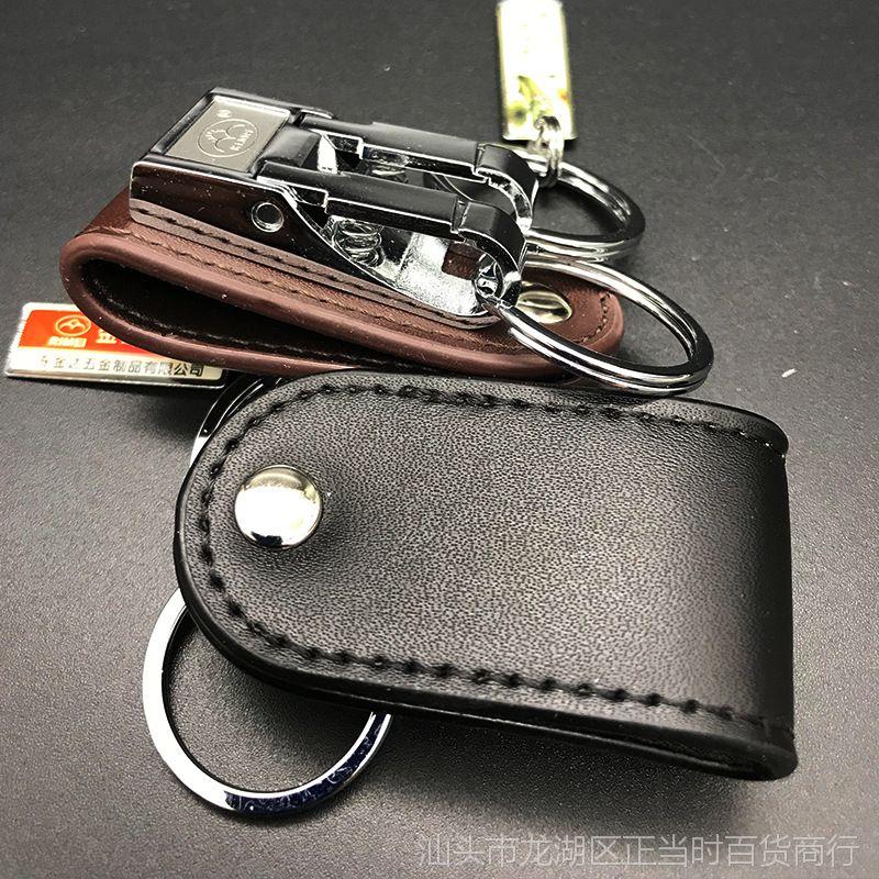 现货供应不锈钢汽车钥匙扣男士穿皮带双排环腰挂钥匙链创意礼品