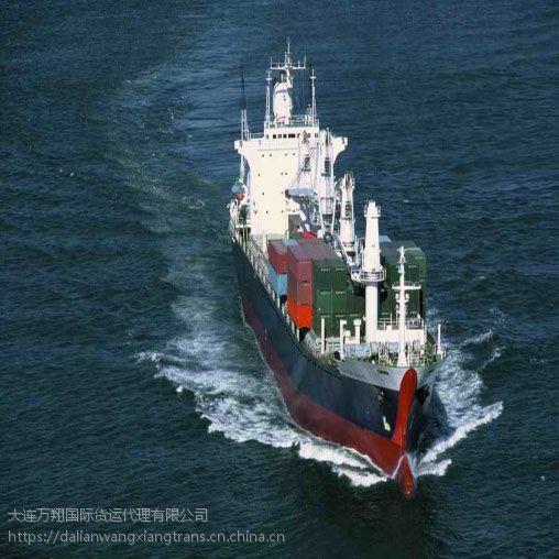 大连港DALIAN到胡志明HOCHIMINH CITY 货运代理 国际海运运价