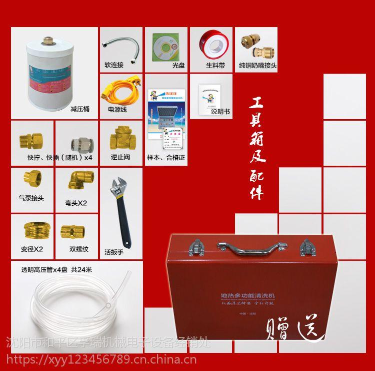 壁挂炉清洗机怎么使用