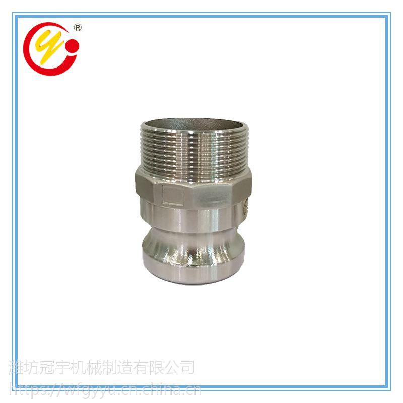 精铸不锈钢重型快速接头 厂家直销内螺纹阳端快接 A型4分耐腐蚀管接头