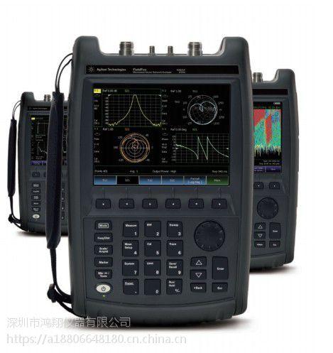 N9918A 回收Agilent手持式频谱分析仪