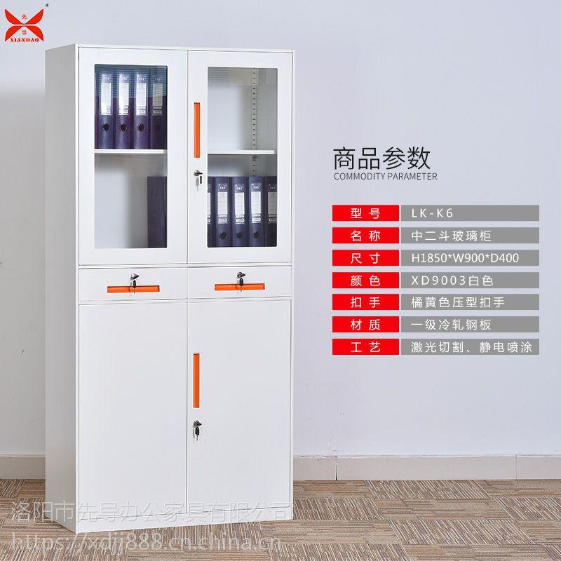 河南办公钢制文件柜图片 先导钢制文件柜薄边柜直销价格