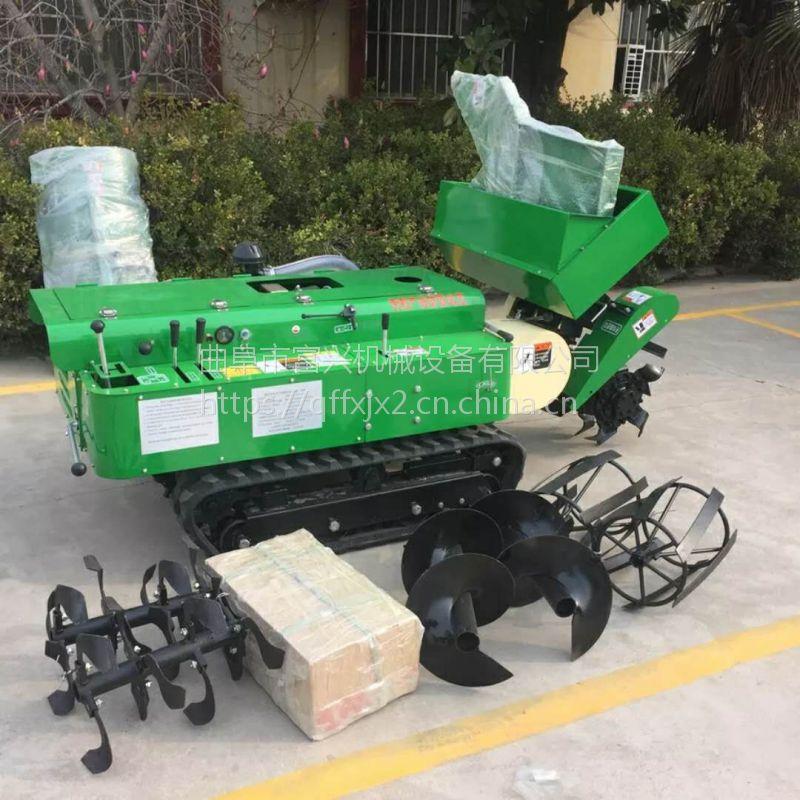 深度施肥旋耕机 富兴直销履带果树开沟施肥机价格