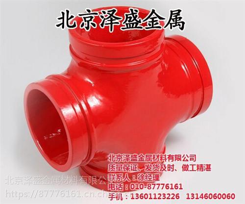 北京泽盛金属材料(图)、沟槽弯头型号、沟槽弯头