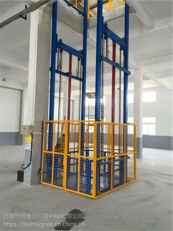 绥化升降货梯厂家 液压升降货梯专业制造坦诺厂家