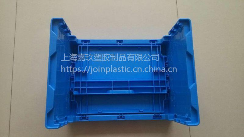 折叠塑料箱厂家直销 各种塑料制品代加工