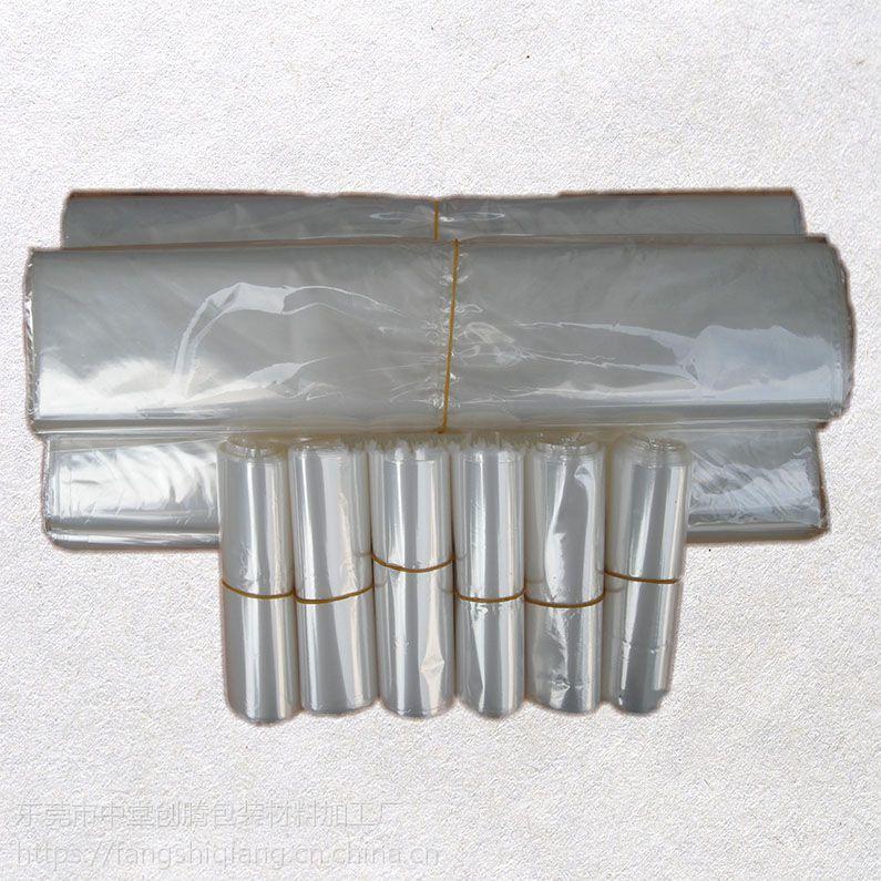 厂家直供 pof热收缩膜袋 弧形袋 环保餐具包装膜 可定制