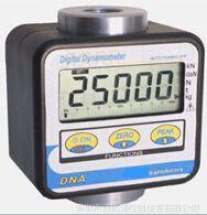 PCM传感器BD-LCD-DNA-5拉压力显示传感器