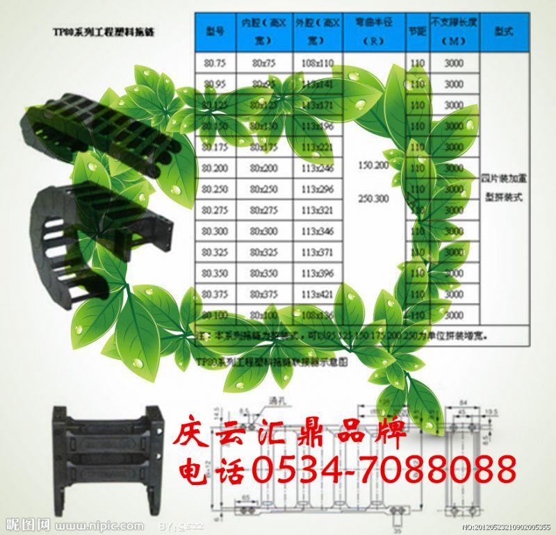 http://himg.china.cn/0/4_97_235332_800_770.jpg