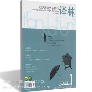 厂家定做画册印刷 宣传册 宣传单设计 深圳龙泩印刷