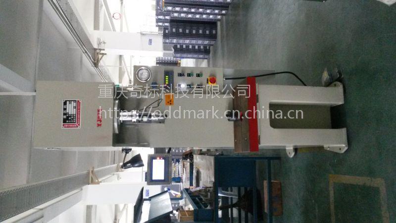 oddmark液压机数控改造 压装机 数控压装 压力行程监测