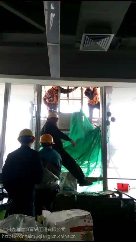 幕墙补片维修/固定玻璃开窗改造-找鑫海幕墙