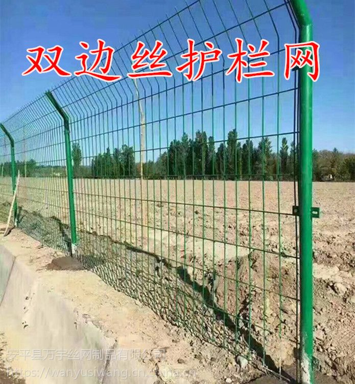 铁丝网 防护网 高速护栏网 隔离栅 厂家直销 量大更优惠