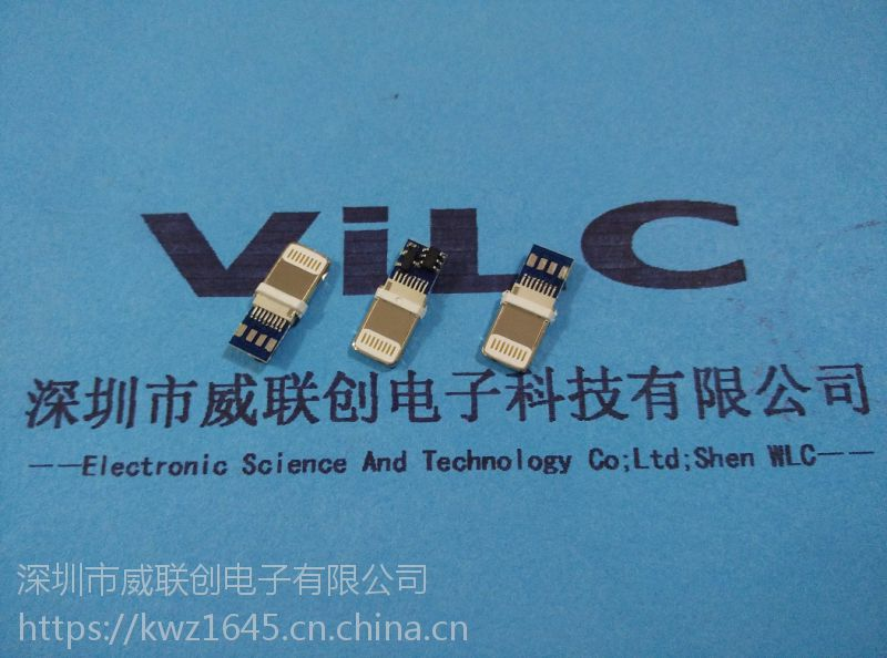 iPhone6S 公头带板 分体式+***新IC 8P双面插 环保耐高温