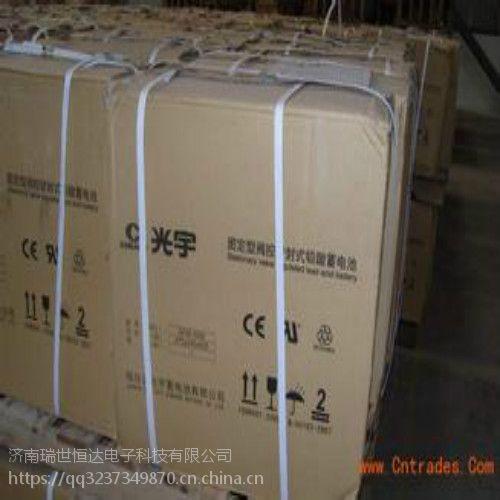 厂家实施供应光宇蓄电池6-GFM-24 12V实时价格参考