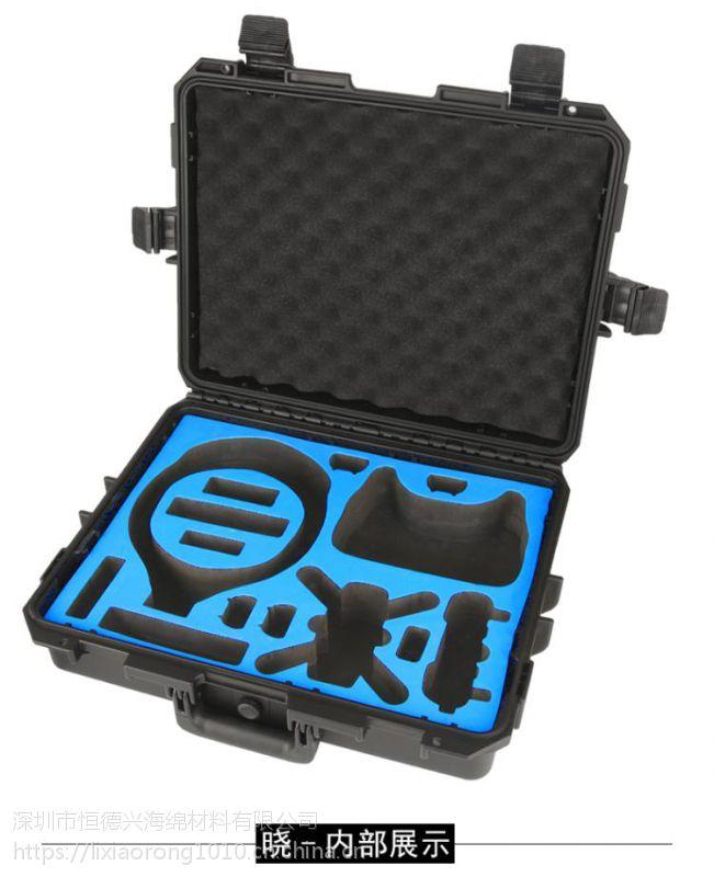 eva内衬定制 工具箱模型内衬定制 EVA雕刻