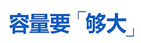 QQ截图20140613105232