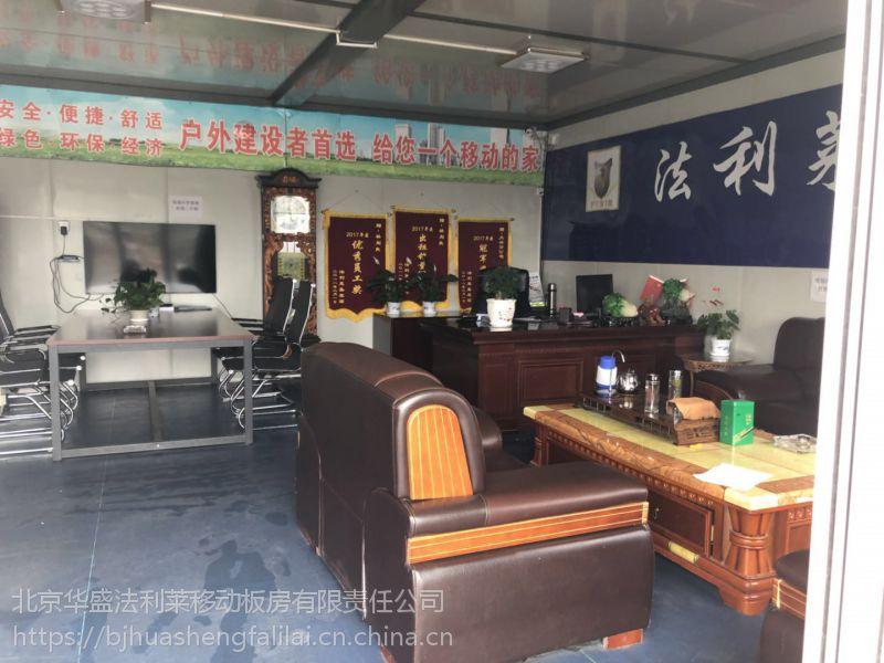 北京出售二手集装箱 二手集装箱办公室