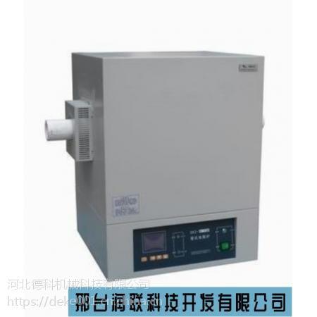 天津电阻炉 SK2-2.5-13S电阻炉原装现货