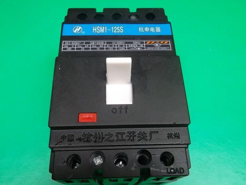 HSM1-630H塑壳断路器莱芜