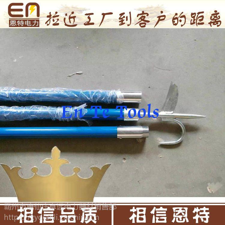 3节5米直扣式 杂物杆 绝缘异物棒 厂家供应 铁路异物杆万齐
