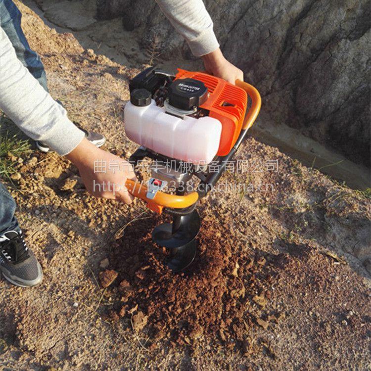 新式植树挖坑机厂家 高品质省时挖坑机价格 乐丰牌