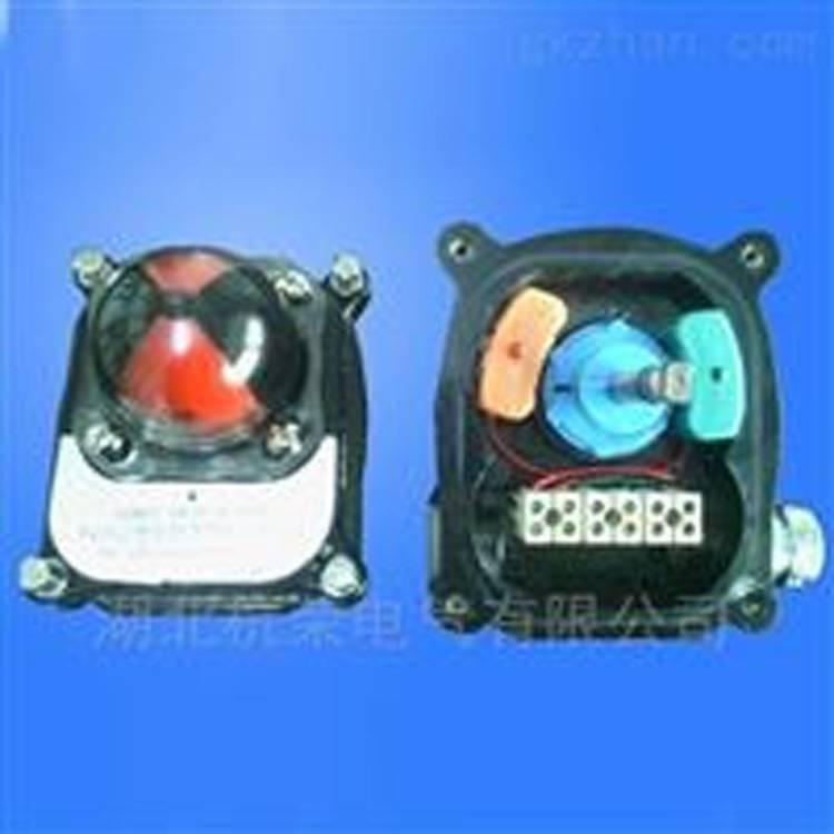 杭荣气动执行器配件阀门信号反馈装置FJK-JA-LED
