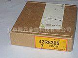 IBM AS400 39J5555 0648 5737 57