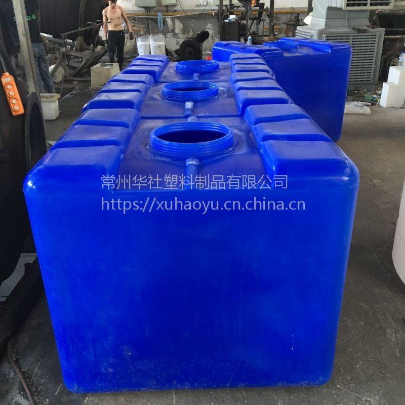 液体储存专用 ibc吨桶直销1000L塑料桶