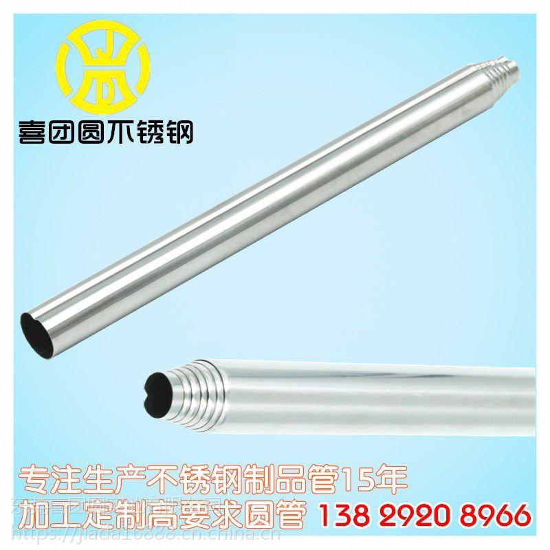 食品级不锈钢管304 不锈钢毛细管规格齐全厂家直销