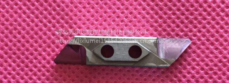 小刀片如何选择定做异厂家形刀片