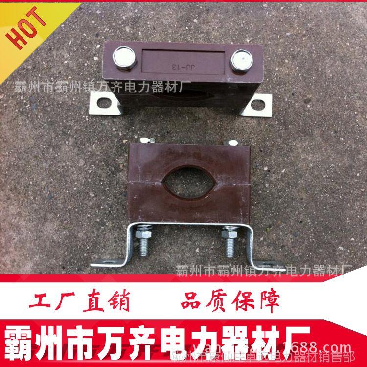 厂家供应低压、高压 可定制防涡流夹具