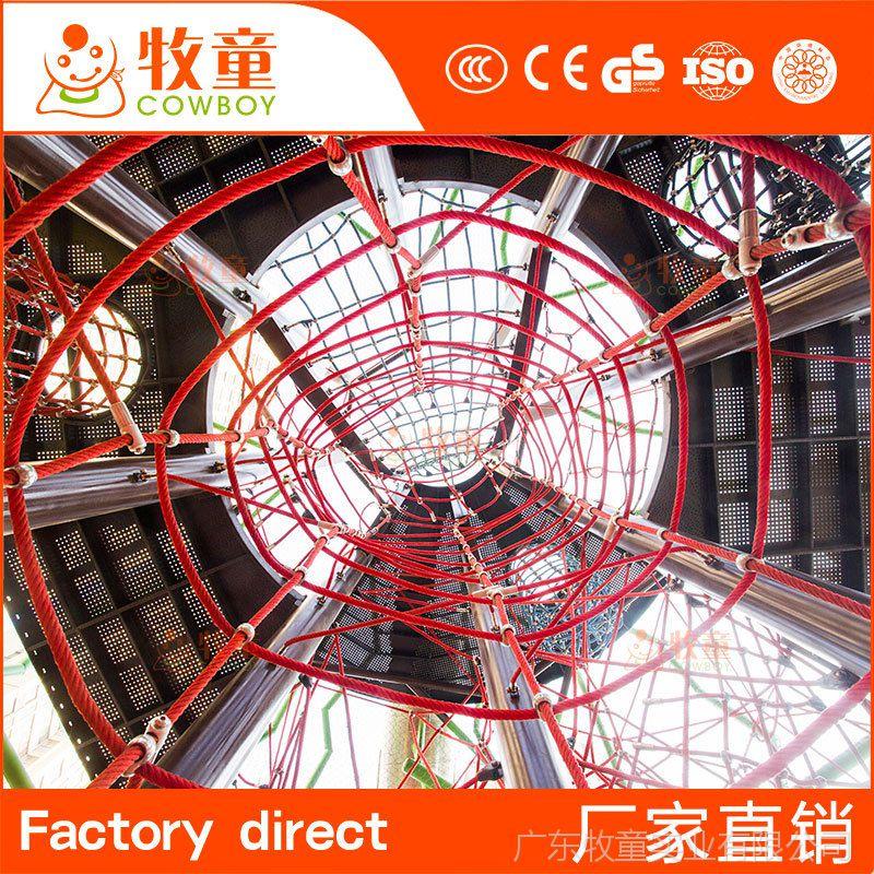 供应户外攀爬绳网 儿童游乐绳网攀爬设备 儿童乐园拓展网厂家定制