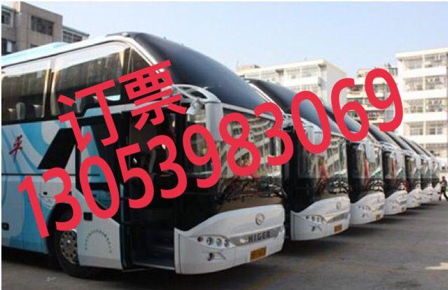 http://himg.china.cn/0/4_980_237354_640_414.jpg