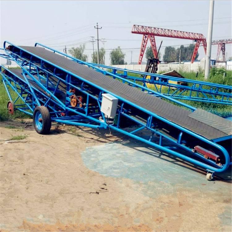 12米长平板式皮带机 装车用带式输送机 兴运粮食皮带运输机