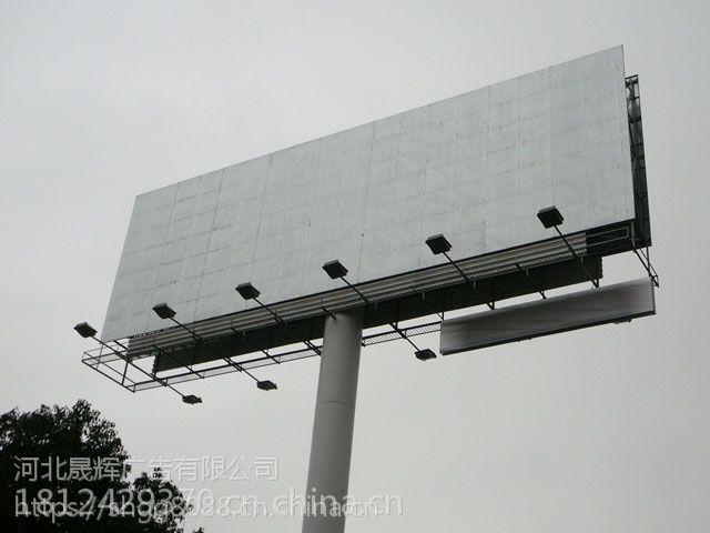 宝鸡单立柱广告塔制作组装(加工定制、厂家直销)